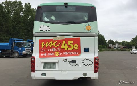 bus3-Edit-Edit.jpg