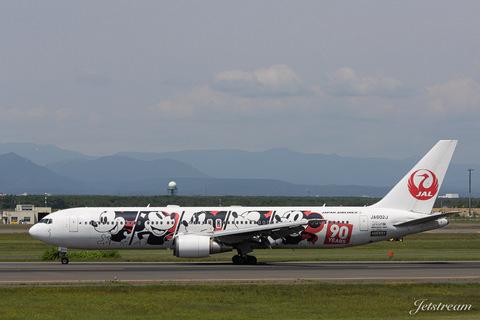 AIR_6456.jpg
